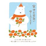 【年賀用品】古川紙工 FSK寒中見舞い 21-148
