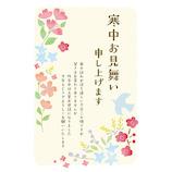 【年賀用品】古川紙工 FSK寒中見舞い 21-149