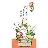 【年賀用品】古川紙工 お年玉のし袋 いやしうし門松 VJ334