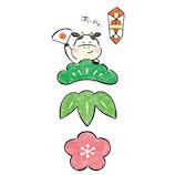 【年賀用品】古川紙工 お年玉のし袋 丑松竹 VJ336