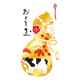 【年賀用品】古川紙工 お年玉のし袋 箔押しひょうたん丑 VJ339