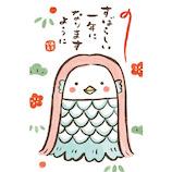 【年賀用品】古川紙工 年賀ぽち袋あまびえ__松竹梅 FS31