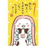 【年賀用品】古川紙工 年賀ぽち袋あまびえ__仲良し FS34