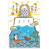 古川紙工 年賀ぽち袋 FS35 あまびえ 富士山 3枚入り