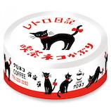 【通販限定】 古川紙工 レトロ日記 ますきんぐテープ QMT36 喫茶ネコかぶり│シール マスキングテープ