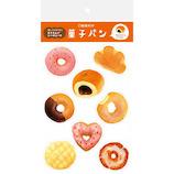 【通販限定】 古川紙工 紙製パン ますきんぐシールシート 紙製パン QS107 菓子パン│シール シール・ステッカー