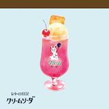 古川紙工 レトロ日記 メモブロック LM164 クリームソーダうさぎ│ノート・メモ メモ帳・用紙
