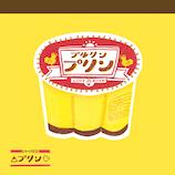 古川紙工 レトロ日記 メモブロック LM165 だがし│ノート・メモ メモ帳・用紙