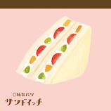 古川紙工 紙製パン メモブロック LM166 サンドイッチ│ノート・メモ メモ帳・用紙
