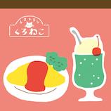 古川紙工 レトロデパート メモブロック LM167│ノート・メモ メモ帳・用紙