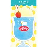 古川紙工 クリームソーダミニレター LT476 純喫茶シロクマ│レターセット・便箋 便箋