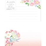 古川紙工 今日のお手紙 レターセット LLL383 花束│レターセット・便箋 レターセット