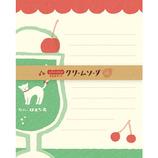 古川紙工 レトロ日記 お手紙セット LT494 クリームソーダ│レターセット・便箋 レターセット
