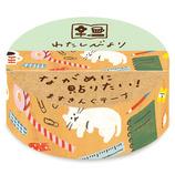 古川紙工 わたしびより ますきんぐテープ QMT61 ねこ文具│シール マスキングテープ