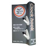 NOA 時計用フック N−029 2個入り│フック 石膏ボードフック