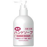 花印 薬用ハンドソープ 200mL│洗面用具・洗面所用品 ハンドソープ