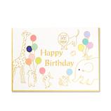 G.C.PRESS カード 002−51 どうぶつ BIRTH│カード・ポストカード バースデー・誕生日カード