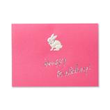 G.C.PRESS カード 005−66 ウサギ BIRTH│カード・ポストカード バースデー・誕生日カード