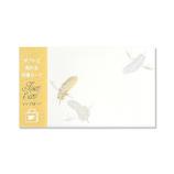 G.C.PRESS 付箋カード 020-09 羽根