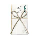 G.C.PRESS 祝儀袋 御祝 彩り花丸文 040−75 御入学・合格御祝い 緑