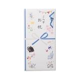 G.C.PRESS 金封 熨斗付 文字入り プレジール 058-09 ご入学お祝 青