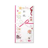 G.C.PRESS 金封 熨斗付 文字入り プレジール 058-14 お祝 ピンク