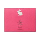 G.C.PRESS ふみ揃え便箋 084-02 ウサギ