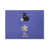 G.C.PRESS ふみ揃え便箋 084−31 Cat 10枚入│レターセット・便箋 一筆箋