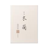 G.C.PRESS 紙司撰 便箋 252-30 木蘭色箋