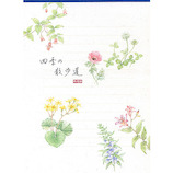 G.C.PRESS 紙司撰 便箋 261−46 四季の散歩道 藍 ヨコ罫 16枚入