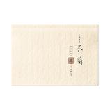 G.C.PRESS 紙司撰 小型便箋 262-06 木蘭