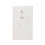 G.C.PRESS ポチ袋 花丸文 268-23 お礼