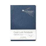 G.C.PRESS デザインノート A5 752−02 流れ星