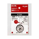 KVK 洗面器ヘアキャッチャー PZ20