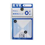 KVK 補修用Oリング PZ140−3│配管部品材料・水道用品 Oリング