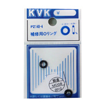 KVK 補修用Oリング PZ140−4