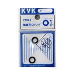 KVK 補修用Oリング PZ140−6