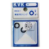 KVK 補修用Oリング PZ140−7