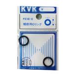 KVK 補修用Oリング PZ140−10