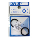 KVK 補修用Oリング PZ140−16