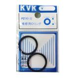 KVK 補修用Oリング PZ140−20