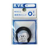 KVK 補修用Oリング PZ140−25│配管部品材料・水道用品 Oリング