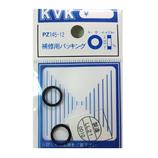 KVK 補修用パッキング PZ145−12