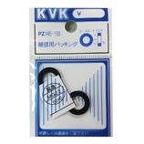 KVK 補修用パッキング PZ145−15.5