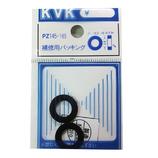KVK 補修用パッキング PZ145−16.5