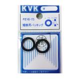 KVK 補修用パッキング PZ145−17.5