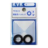 KVK 補修用パッキング PZ145−19