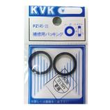 KVK 補修用パッキング PZ145−20