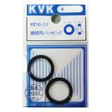 KVK 補修用パッキング PZ145−21.5