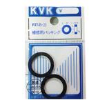 KVK 補修用パッキング PZ145−23